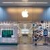 Apple Store, Century City