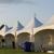 Premiere Tent Rental