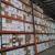 Saxon Archives Palm Beach, Inc