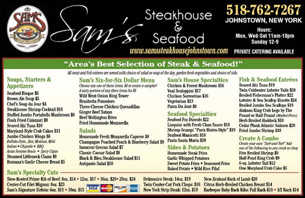Sam's steakhouse coupons