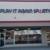 Play It Again Sports - Palatine, IL