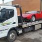 Schoemann's Road Service Inc. - Buffalo, NY. Truck 1