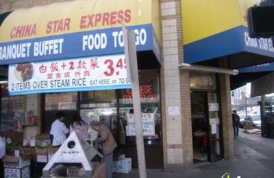 China Star Express - Oakland, CA