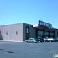 Guitar Center - San Antonio, TX