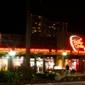 Guitar Center - Emeryville, CA