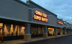 China Star Super Buffet