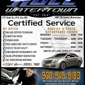 Holz Chevrolet Buick GMC Cadillac - Watertown, WI