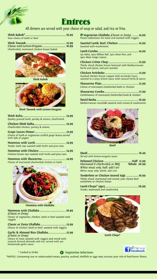 Kabob Garden Mediterranean Cuisine 244 E Columbia Ave, Belleville ...