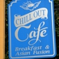 Chill Out Cafe - New Orleans, LA