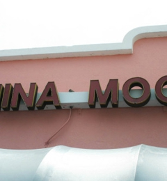 China Moon - Miami Beach, FL