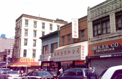 Lok Sing Seafood Restaurant - New York, NY