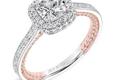 Baxters Fine Jewelry - Warwick, RI. Engagement Ring