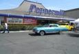 Peppermill Restaurant & Fireside Lounge - Las Vegas, NV