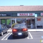 Nails 39 - San Jose, CA