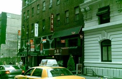 Hyo Dong Gak - New York, NY