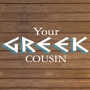 Your Greek Cousin