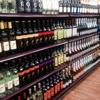 Liquor Locker