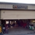 Barry Atwater Auto Repair