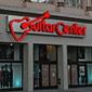 Guitar Center - San Francisco, CA