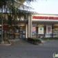 Sherwin-Williams - Mountain View, CA