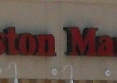 Boston Market - Glen Burnie, MD