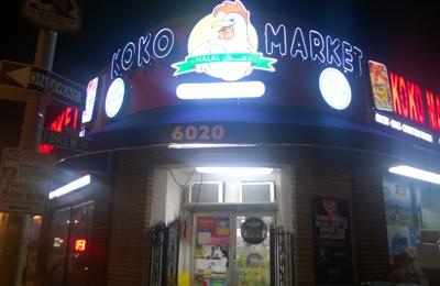 Koko Market - Baltimore, MD