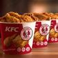 KFC - Oneida, NY