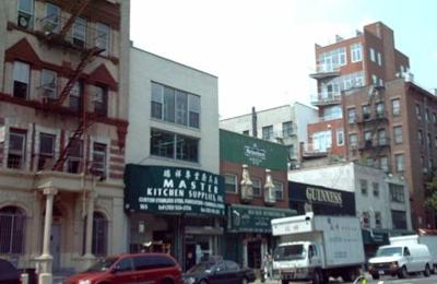 New Beer Whole Distributor Inc - New York, NY