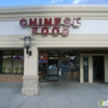 First Choice Chinese Restaurant