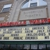 Somerville Theater