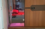 Infrared sauna.  Holds 3 person's.