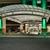 Holiday Inn ST. GEORGE CONV CTR