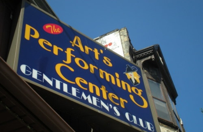 Art's Performing Center - Milwaukee, WI