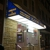 Family Financial Centers, Phillipsburg