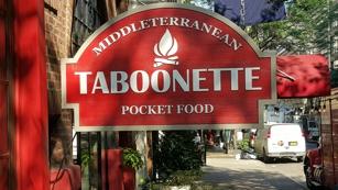 Taboonette Middleterranean pocket food