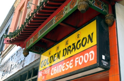 Golden Dragon Restaurant - Yonkers, NY