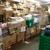 Safeway Market