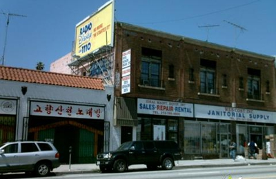 Ideal Maintenance Equipment Inc. - Los Angeles, CA