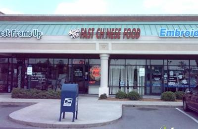 Chen-Fu Fast Chinese Food - Matthews, NC