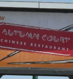 Autumn Court Chinese Restaurant - Phoenix, AZ