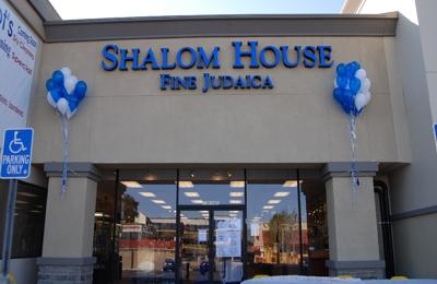 Shalom House Fine Judaica - Woodland Hills, CA