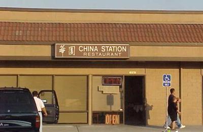 China Station - Fremont, CA
