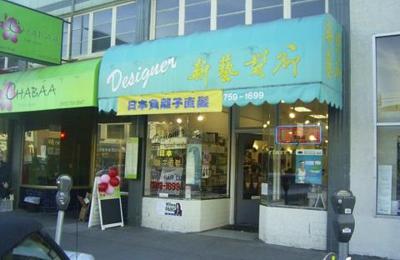 Designer Hair Salon - San Francisco, CA