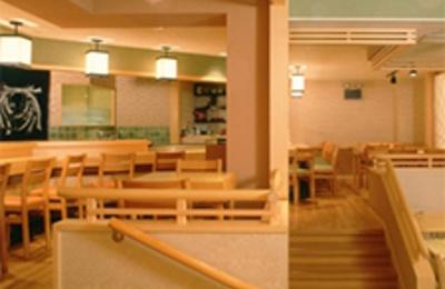Restaurant Nippon - New York, NY