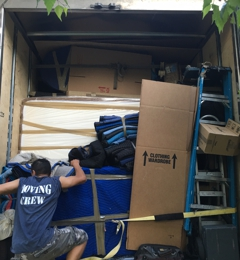Express Relocation Systems LLC - Carlstadt, NJ. Space free after everything was loaded.