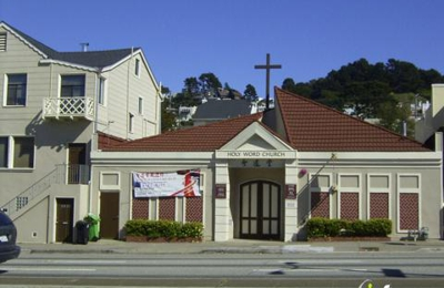 Holy Word Church of Evangelize China Fellowship In S F - San Francisco, CA