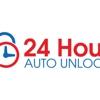 24 Hour Auto Unlock Carson City