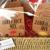 Autin's Cajun Foods