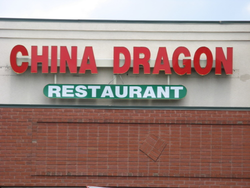 China Dragon, Chicago IL