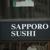 Sapporo Sushi - CLOSED